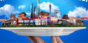 Yum China Holdings